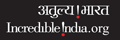 Incredible India Logo
