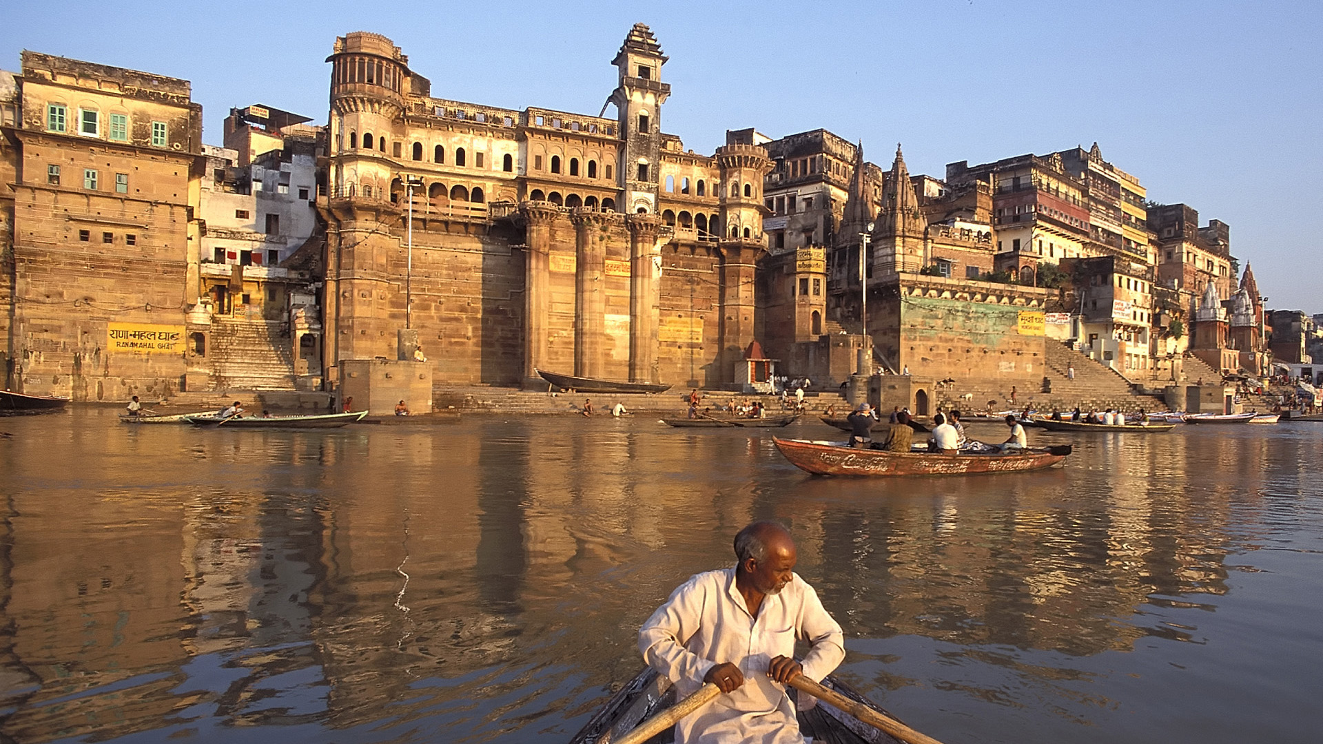 Journey to the Ganges