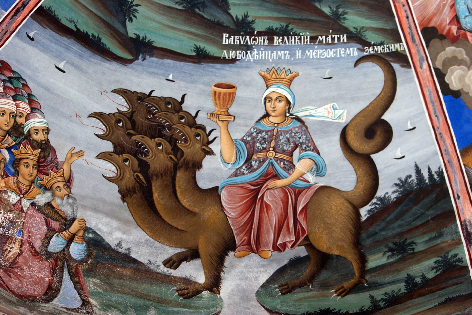 Paintings by Zahari Zograf on the outer walls of the Rila Monastery, Blagoevgrad, Bulgaria