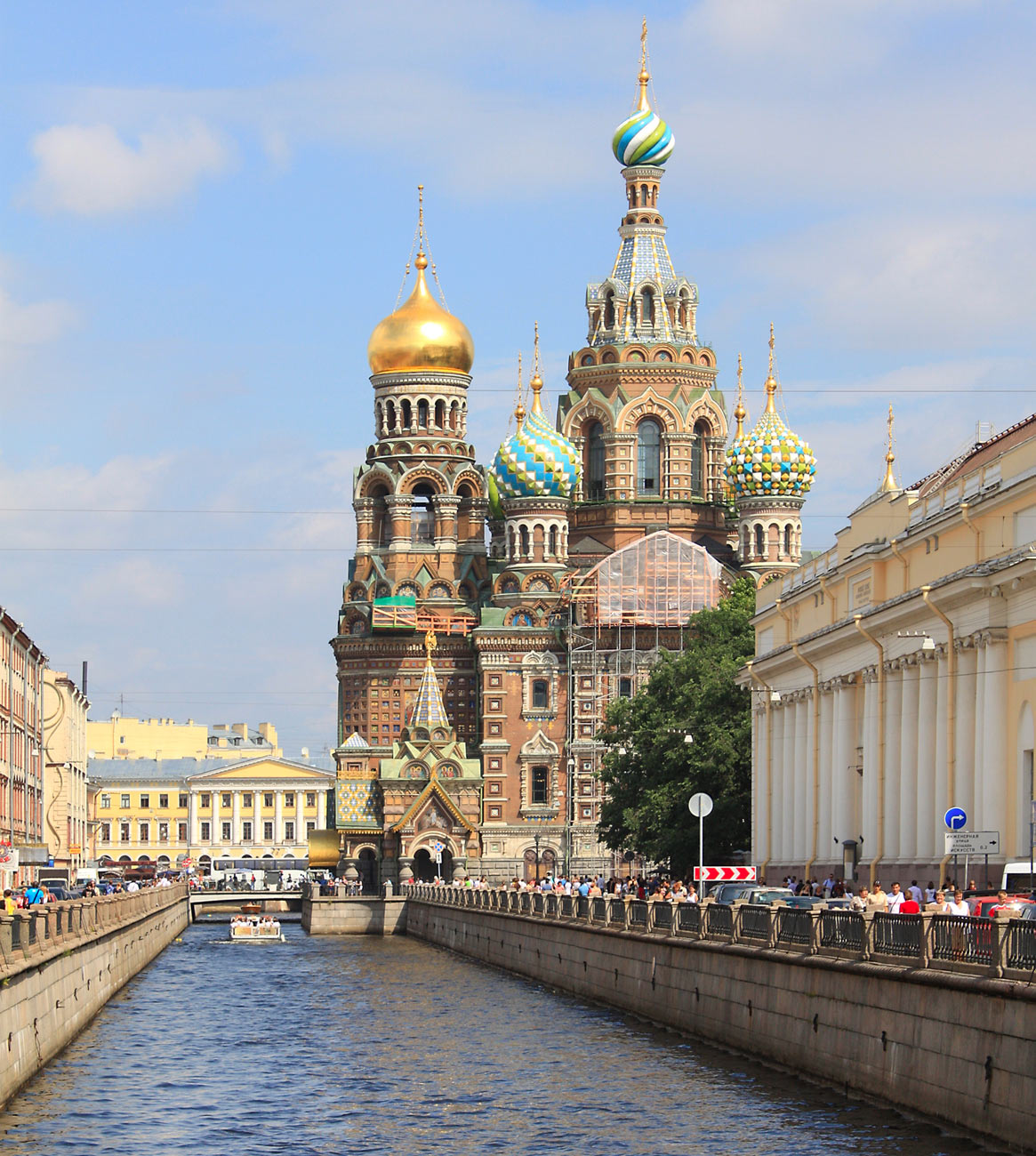 Church on Spilt Blood and Griboyedov Canal in St. Petersburg, Russia
